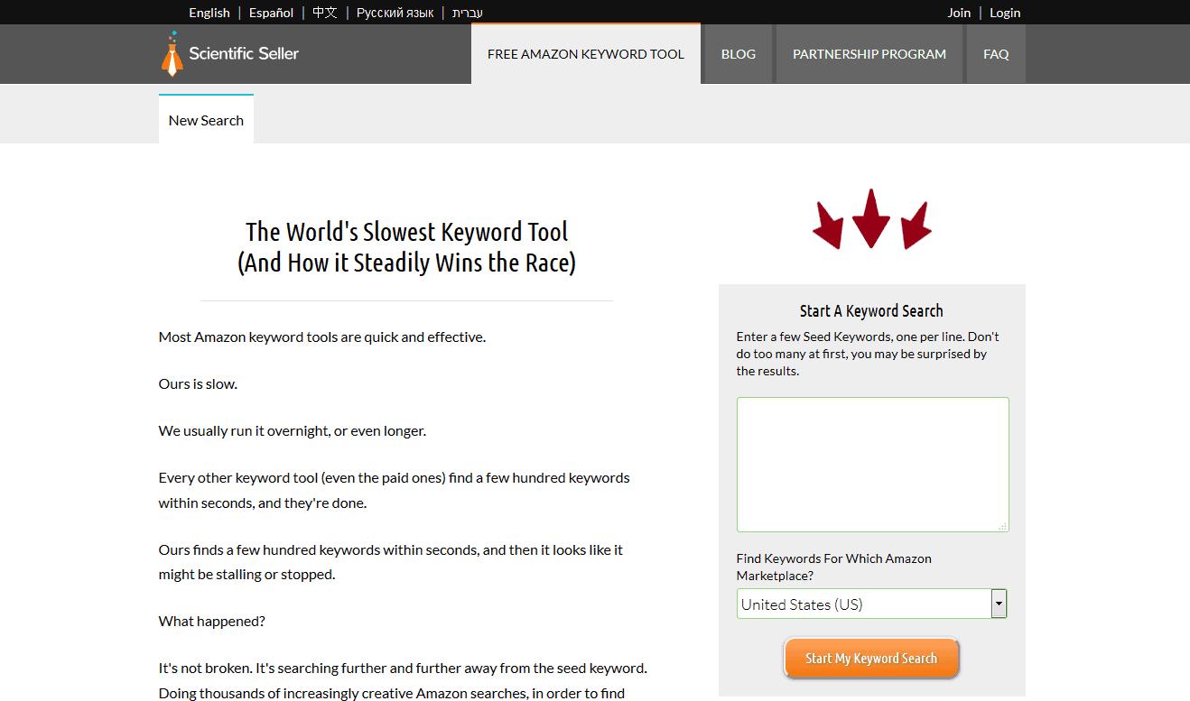 Scientific seller free tool