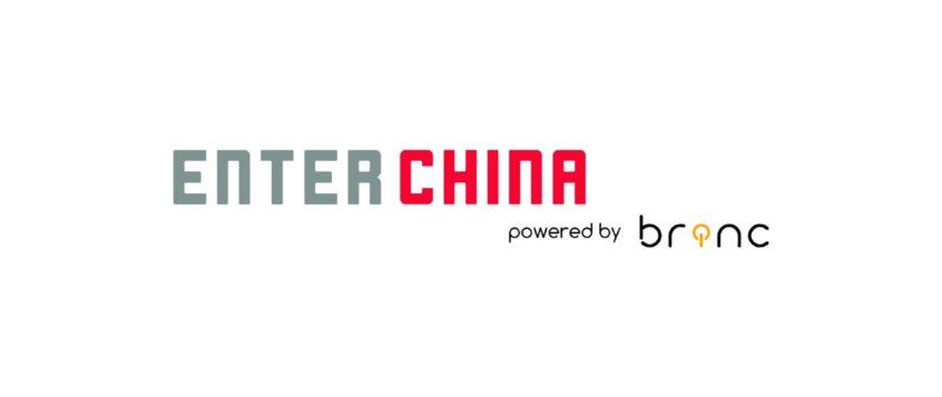 Enter china logo
