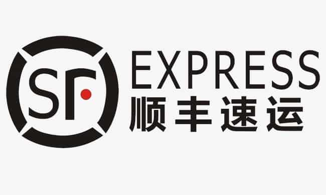 SF Express: Delivering to your every expectation!