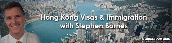 Hong Kong Visa Geeza