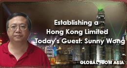 sunny wong on gfa02-tb