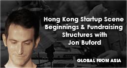 Jon Buford