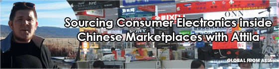 attila-sourcing-consumer-electronics-china