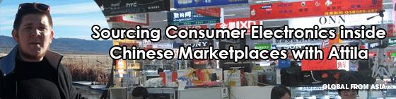 attila-sourcing-consumer-electronics-china