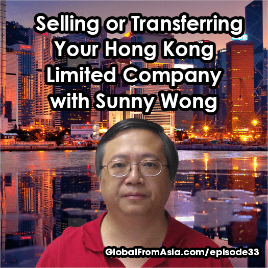 sunnywong-transferring525