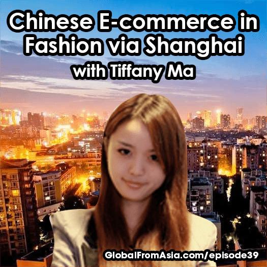 tiffany ma shanghai 525x525