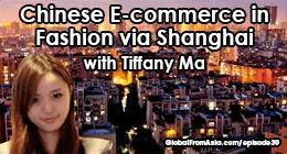 tiffany ma shanghai b