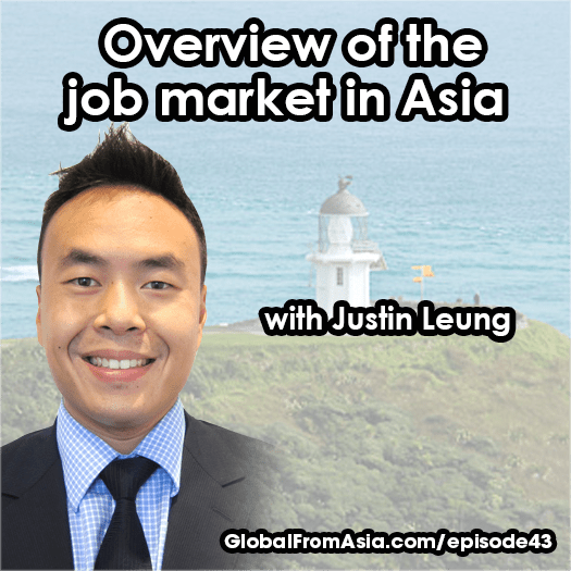 Justin leung ambition episode43 gfa 525x525