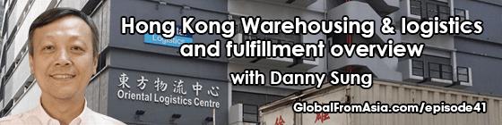 danny sung oriental logistics m