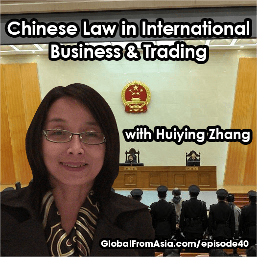 gfa40 chinese law in international business and trading sq