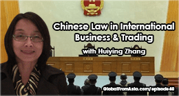 gfa40 chinese law in international business and trading tb