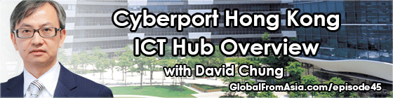 david cyberport hong kong