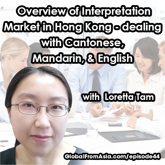 loretta translation hong kong 525x525