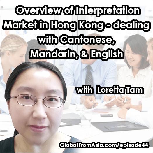 loretta translation hong kong 525x525