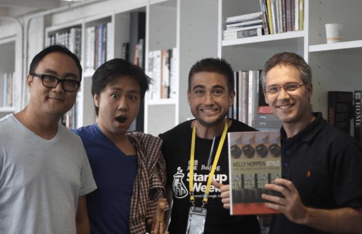 beijing startup weekend