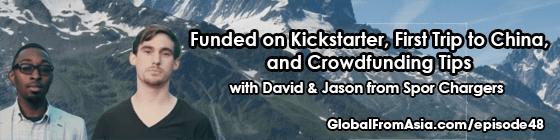 spor kickstarter