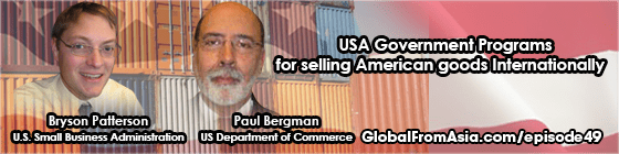usa exports programs from USA government
