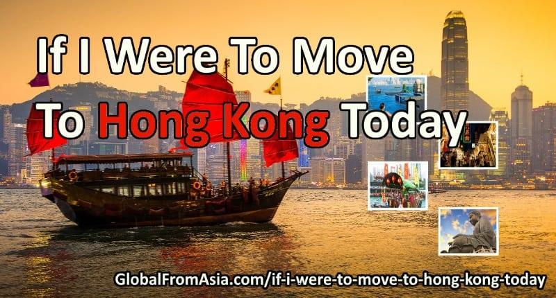 Move To Hongkong - thumbnail
