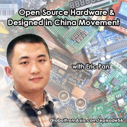 eric pan china maker dude 525x525