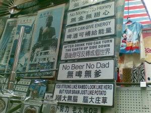 funny-hong-kong-signs