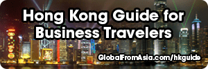 Visiting Hong Kong? This is the Guide For You!
