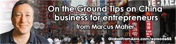 marcus maher shenzhen globalfromasia podcast