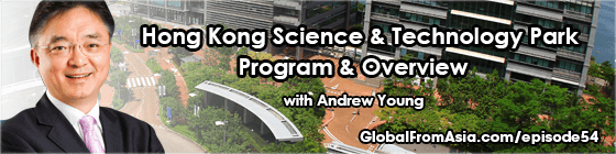 science park andrew young-t