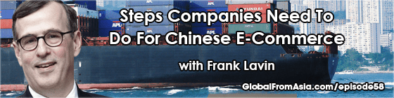 frank lavin exportnow