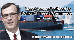 frank lavin export now 525x525 tb