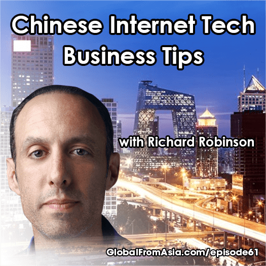 richard robinson globalfromasia Podcast1