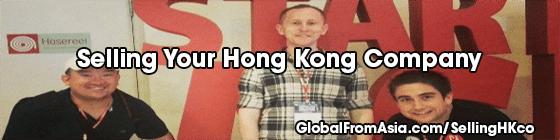 selling hong kong company b