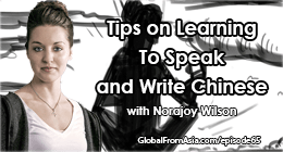 learning chiense tips Podcast3
