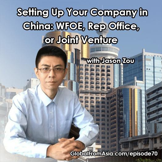 Jason Zou Shenzhen lawyer gfa Podcast1