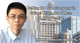 Jason Zou Shenzhen lawyer gfa Podcast3