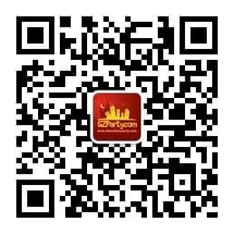 shenzhen-party QR code