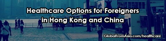 healthcare in hong kong choices Blog2