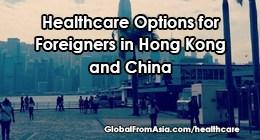 healthcare in hong kong choices Blog3