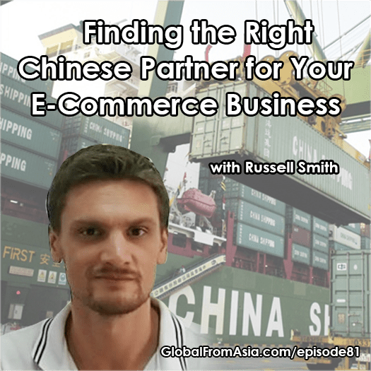 russell smith sourcing from china ecommerce Podcast1