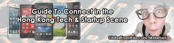 hong kong startup and tech guide Post2