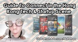 hong kong startup and tech guide Post3