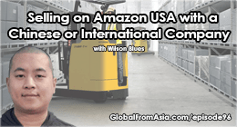 amazon usa from china Podcast3