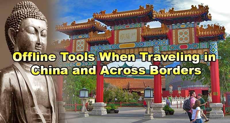 show topic first trip days travel another country hong kong