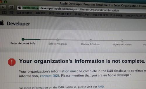 Getting an Apple iOS Developer Account Set up in Hong Kong