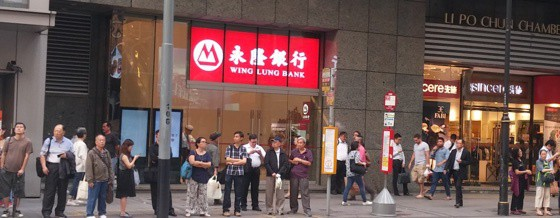 china merchants bank internet banking software