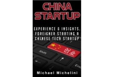 China Startup