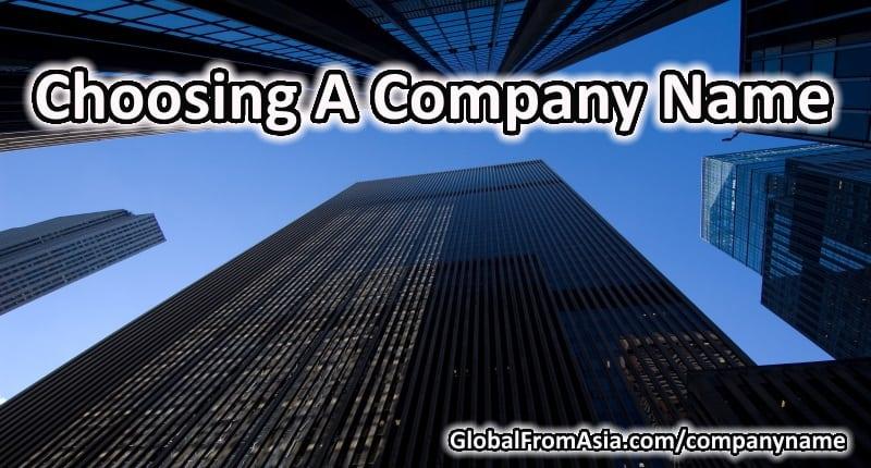 company name-thumbnail