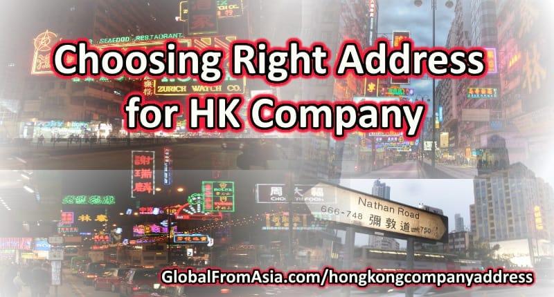 hongkong company address - thumbnail