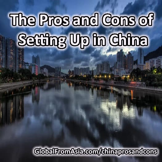 the pros and cons of setting Pros and cons of corporate foundations a summary of information  many rag executives and albert ruesga provided in answer to the following.