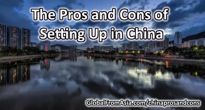 China pros and cons-thumbnail