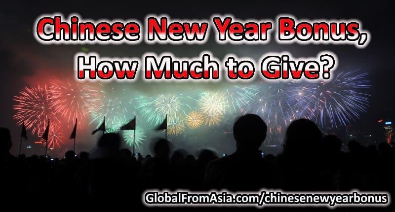 Chinese New Year Bonus-thumbnail